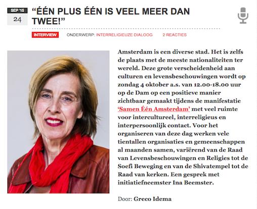 interview Nieuwwij